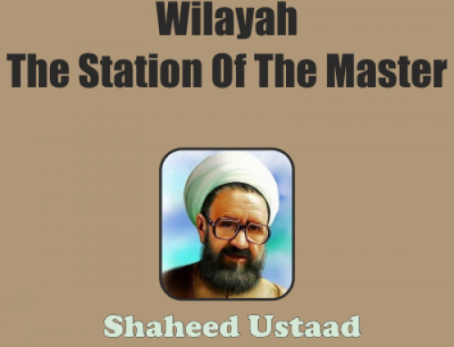 Wilayah The Station Of The Master